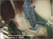 """Немецкая тяжелая САУ  """"JagdPanther""""  Ausf G, SdKfz 173, Deutsches Panzermuseum, Munster Jagdpanther_Munster_083"""