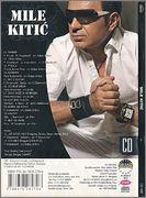 Mile Kitic - Diskografija - Page 2 R_3779330_1344104501_2444_jpeg