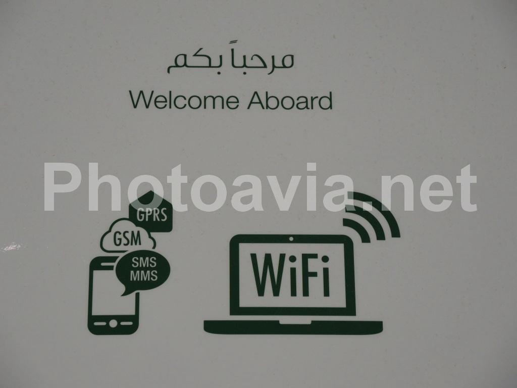 Al Maha Airways (QR / QTR) DSCN0524