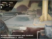 """Немецкая тяжелая САУ  """"JagdPanther""""  Ausf G, SdKfz 173, Deutsches Panzermuseum, Munster Jagdpanther_Munster_089"""