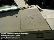 Немецкий средний полугусеничный бронетранспортер SdKfz 251/1 Ausf D, Музей Войска Польского, г.Варшава, Польша.  Sd_Kfz_251_091