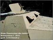 Немецкий средний полугусеничный бронетранспортер SdKfz 251/1 Ausf D, Музей Войска Польского, г.Варшава, Польша.  Sd_Kfz_251_089