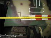 """Немецкая 15,0 см САУ """"Hummel"""" Sd.Kfz. 165,  Deutsches Panzermuseum, Munster, Deutschland Hummel_Munster_143"""