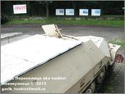 Немецкий средний полугусеничный бронетранспортер SdKfz 251/1 Ausf D, Музей Войска Польского, г.Варшава, Польша.  Sd_Kfz_251_105