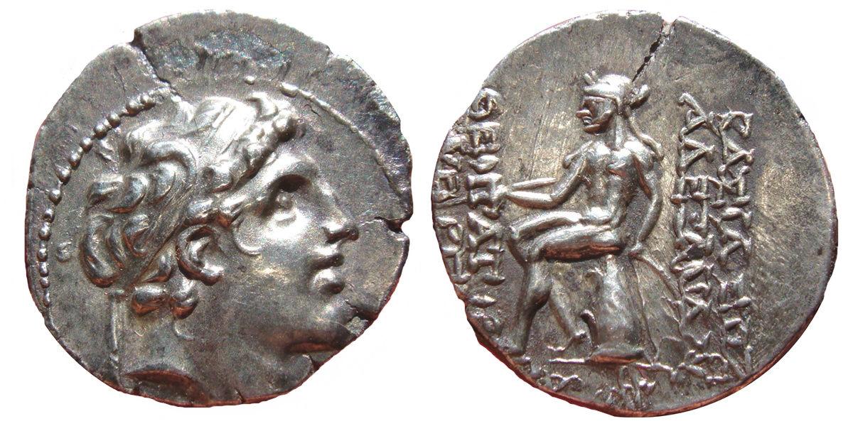 Dracma de Alejandro I Balas. Antioquía 204