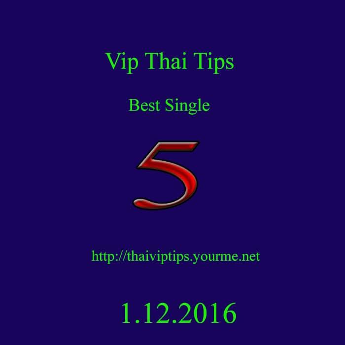 1 December 2016 - Page 11 25vip
