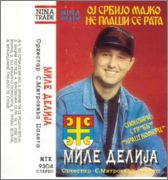 Mile Delija 1990. – Oj Srbijo majko ne plaši se rata Vlcsnap_2015_04_03_13h46m02s156