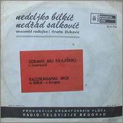 Nedeljko Bilkic - Diskografija - Page 2 1971_3_B_PGP_RTB_S_10108_19_10_1971
