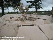 "Советский основной боевой танк Т-55 ""Enigma"",  501e Regiment de Chars de Combat, Mourmelon-le-Grand, France T_55_Enigma_Mourmelon_067"