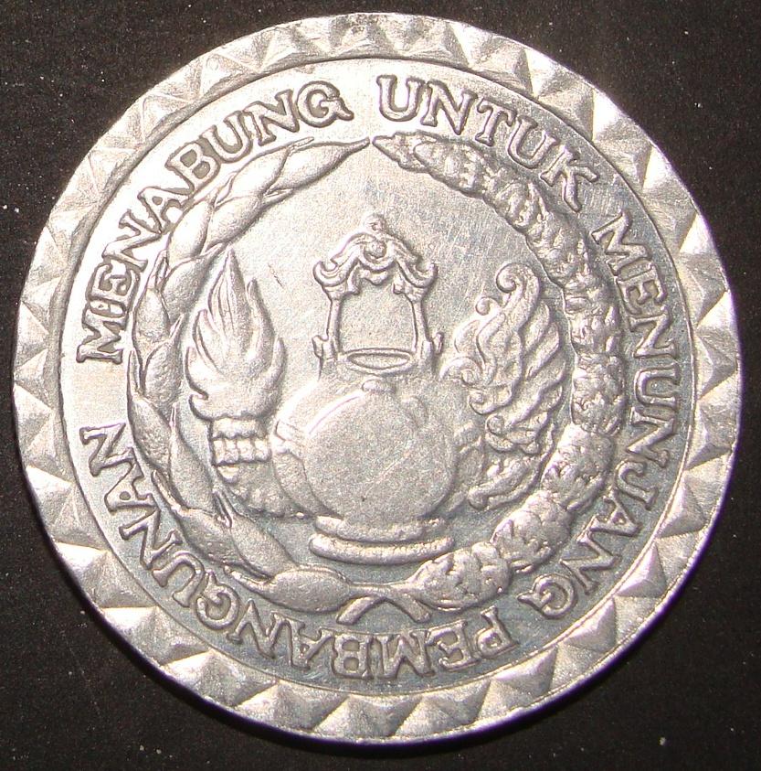 10 Rupias. Indonesia (1979) IDN_10_Rupias_1979_rev