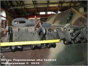 """Немецкая тяжелая САУ  """"JagdPanther""""  Ausf G, SdKfz 173, Deutsches Panzermuseum, Munster Jagdpanther_Munster_095"""