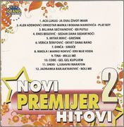 Verica Serifovic - Diskografija R_33