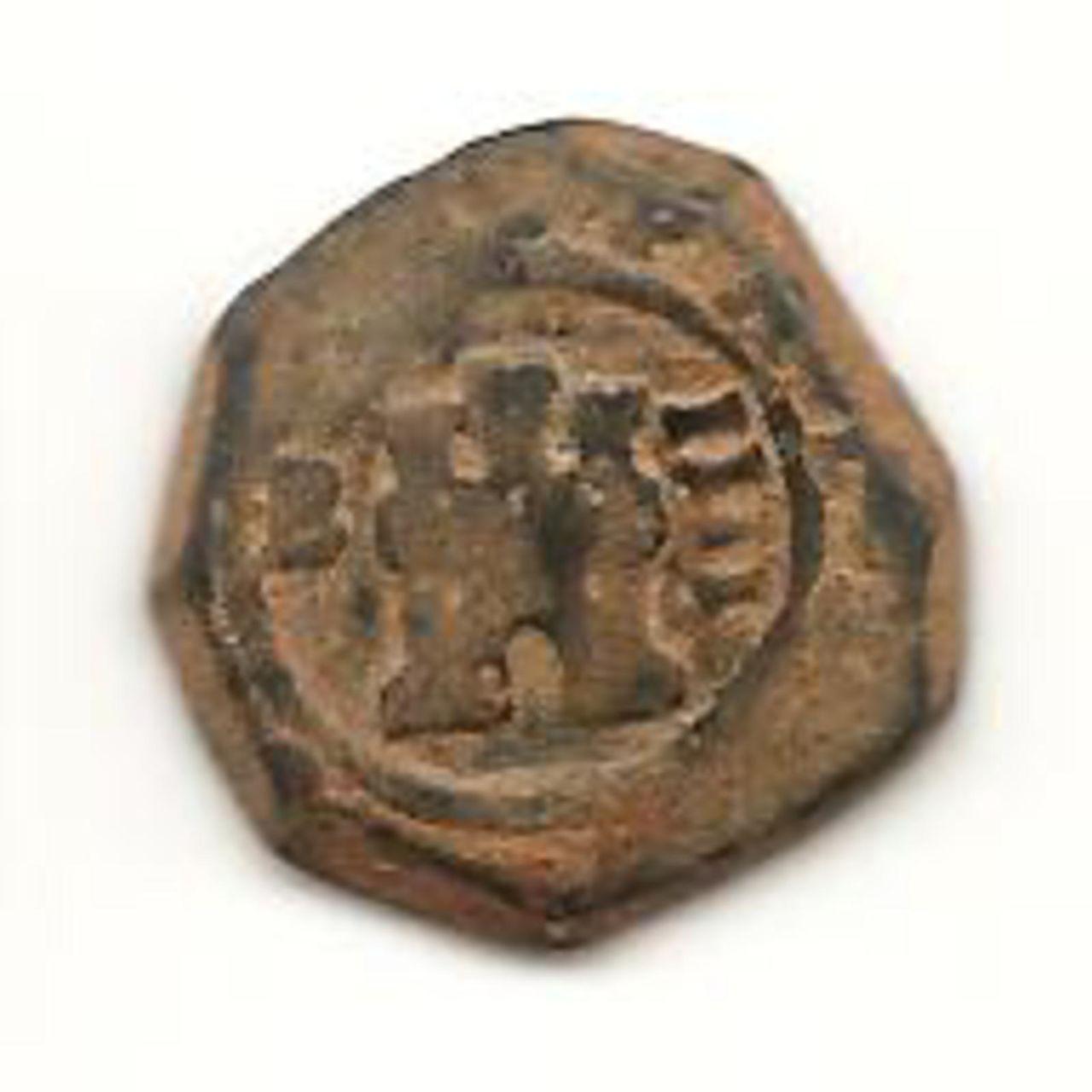 4 maravedis de Felipe III o IV.  Burgos. Image