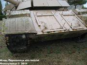 "Советский основной боевой танк Т-55 ""Enigma"",  501e Regiment de Chars de Combat, Mourmelon-le-Grand, France T_55_Enigma_Mourmelon_054"