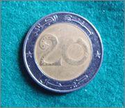 Que moneda es esta ?? P3100095