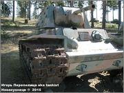 Советский тяжелый танк КВ-1, ЛКЗ, июль 1941г., Panssarimuseo, Parola, Finland  1_Parola_227