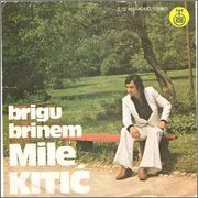 Mile Kitic - Diskografija Mile_Kitic_1977_Singl_prednja