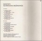 Slobodan Bozinovic -Diskografija Op4ggi