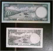 5000 Bibkwele Guinea Ecuatorial 1979 00a