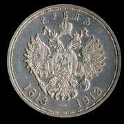 1 Rublo 1.913 , 3º Centenario de la dinastía Romanov, Rusia 300_a_os