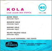 Aca Stepic - Diskografija 1966_z