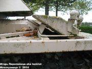 "Советский основной боевой танк Т-55 ""Enigma"",  501e Regiment de Chars de Combat, Mourmelon-le-Grand, France T_55_Enigma_Mourmelon_068"