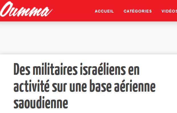 militaires israéliens sur une base aérienne saoudienne 2016_11_04_090420