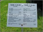 Советский средний танк Т-34-85, производства завода № 112,  Военно-исторический музей, София, Болгария 34_85_000