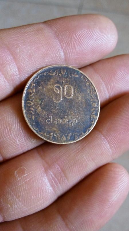 50 Pyas. Birmania (1975) IMG_20170711_183609