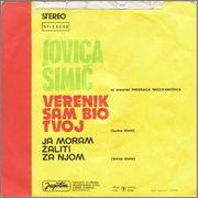 Jovca Simic -Diskografija EE330173ee