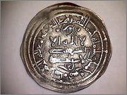 dirham Al-Hakam II, Medina Azahara 355. 239