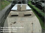 Немецкий средний полугусеничный бронетранспортер SdKfz 251/1 Ausf D, Музей Войска Польского, г.Варшава, Польша.  Sd_Kfz_251_099