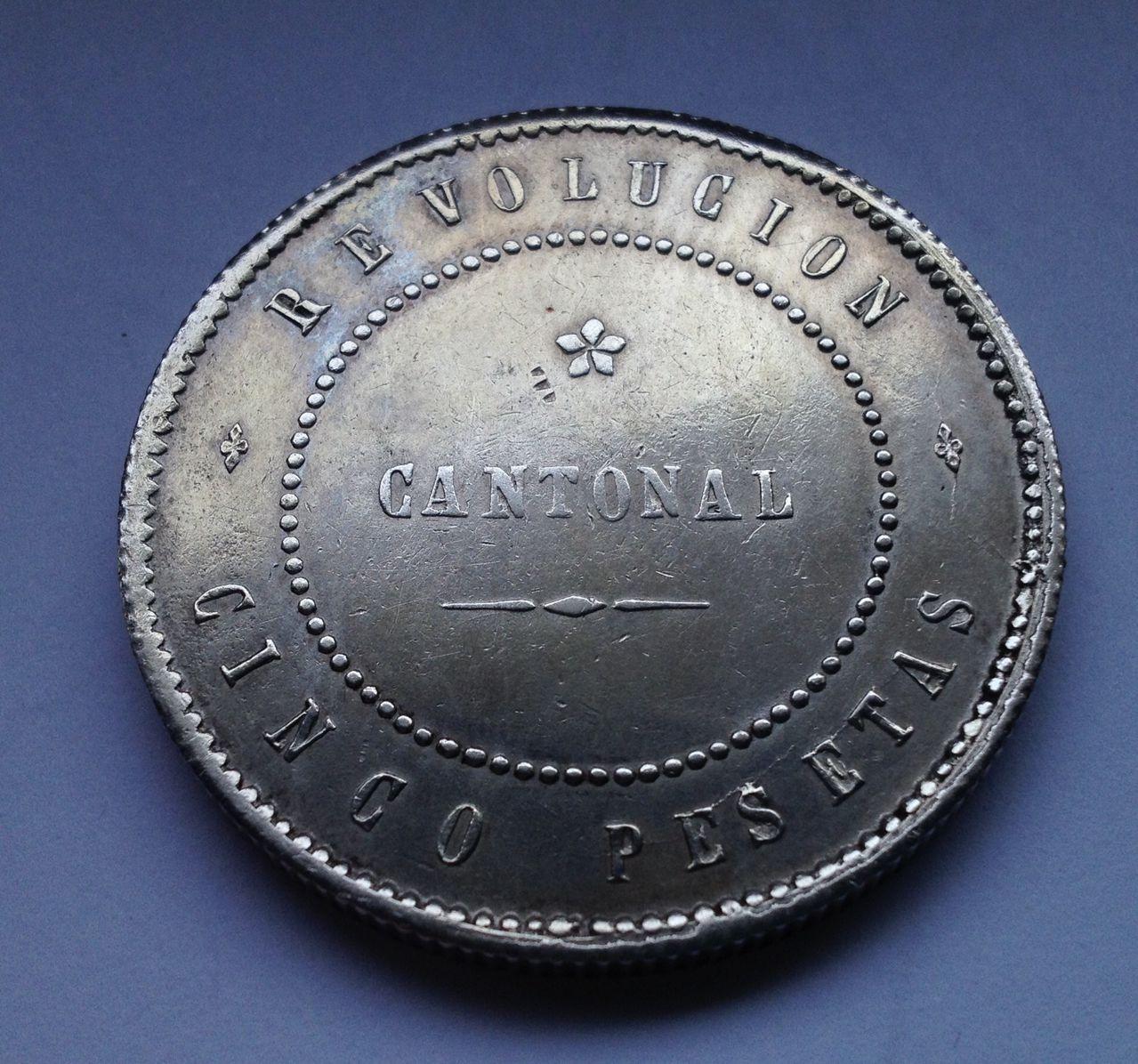 5 pesetas 1873 Revolución Cantonal Image