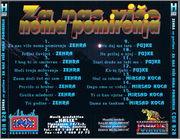 Zehra Bajraktarevic- Diskografija Zehra_1993_zadnja