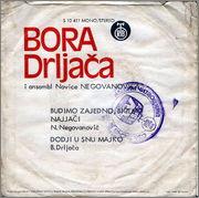 Borislav Bora Drljaca - Diskografija R_2461268_1285345848