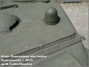 Советский тяжелый танк ИС-2, ЧКЗ, февраль 1944 г.,  Музей вооружения в Цитадели г.Познань, Польша. 2_219
