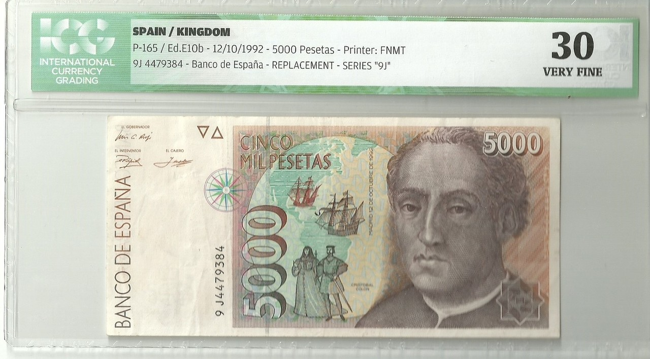 5000 pesetas 1992 serie 9J Escanear0001_2