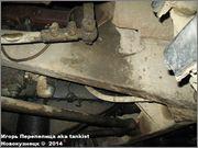 Немецкий средний бронетранспортер SdKfz 251/7  Ausf D,  Musee des Blindes, Saumur, France 251_7_Saumur_101
