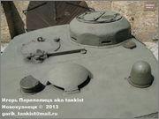 Советский тяжелый танк ИС-2, ЧКЗ, февраль 1944 г.,  Музей вооружения в Цитадели г.Познань, Польша. 2_217