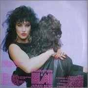 Gordana Goca Bozinovska - Diskografija 1989_z