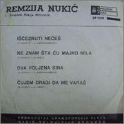 Remzija Nukic - Diskografija Image