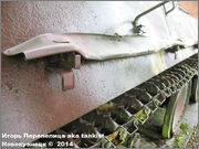 "Немецкий тяжелый танк PzKpfw V Ausf.G  ""Panther"",  rue D'Erezee, Manhay, Belgique Panther_Manhay_054"