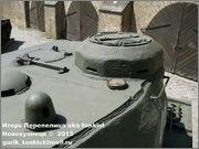 Советский тяжелый танк ИС-2, ЧКЗ, февраль 1944 г.,  Музей вооружения в Цитадели г.Познань, Польша. 2_227