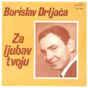 Borislav Bora Drljaca - Diskografija Bora_Drljaca_1969_1_p