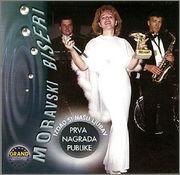 Vera Matovic - Diskografija - Page 2 R_4145992_1356821291_2862