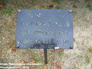 "Советский основной боевой танк Т-55 ""Enigma"",  501e Regiment de Chars de Combat, Mourmelon-le-Grand, France T_55_Enigma_Mourmelon_018"