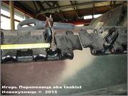 """Немецкая тяжелая САУ  """"JagdPanther""""  Ausf G, SdKfz 173, Deutsches Panzermuseum, Munster Jagdpanther_Munster_094"""