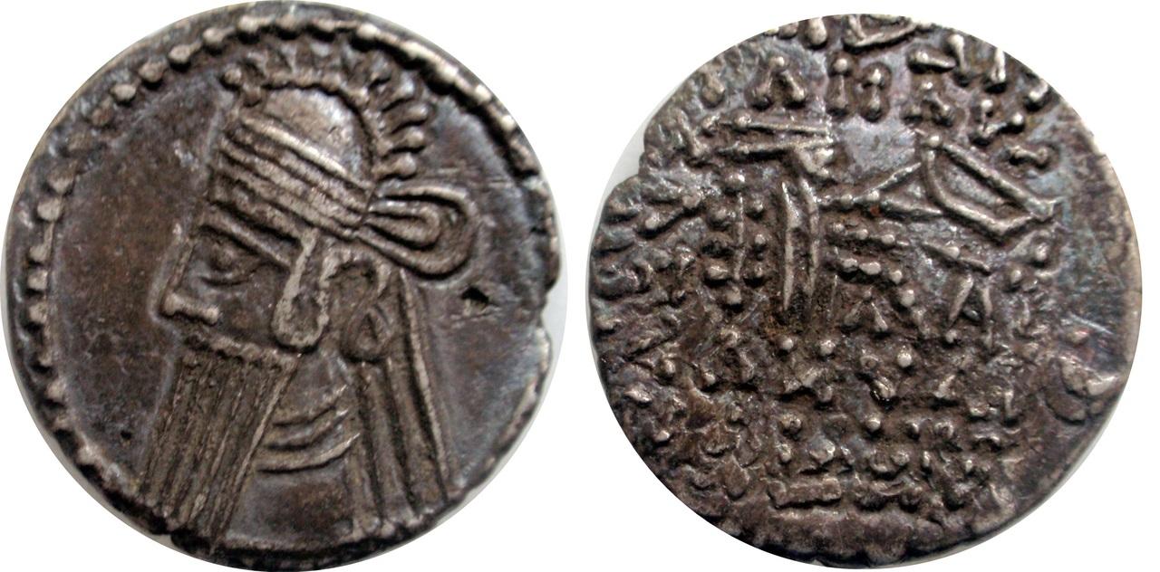 Dracma de Vologases IV. Ecbatana Vologaes_iv
