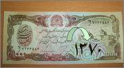 1000 Afghanis Afganistan, 1991 Afaf