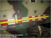"""Немецкая 15,0 см САУ """"Hummel"""" Sd.Kfz. 165,  Deutsches Panzermuseum, Munster, Deutschland Hummel_Munster_140"""